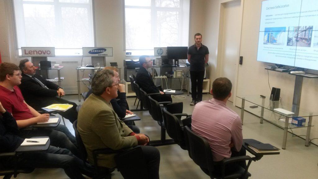 Семинар «Современные технологии обеспечения безопасности объектов ТЭК»