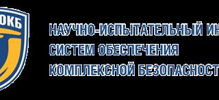 ООО «НИИ СОКБ»