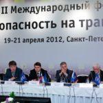 II Международный форум «Санкт-Петербург – морская столица России. Безопасность на транспорте»