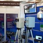 Технологии безопасности 2012